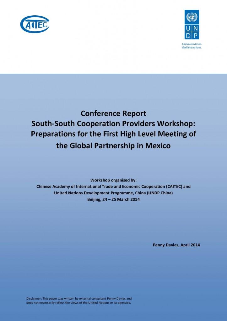 UNDP-CH-SSC-Workshop